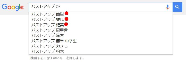 検索テクニック